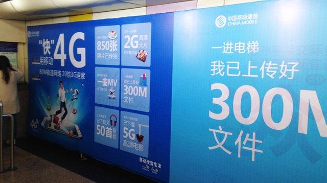 4G昨日发牌,但不等于马上就能用