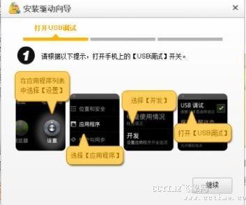 解决Android游戏安装烦恼 安卓游戏助手评测_