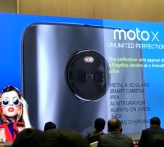 这是组团曝光的节奏啊 Moto将要发布九款新机