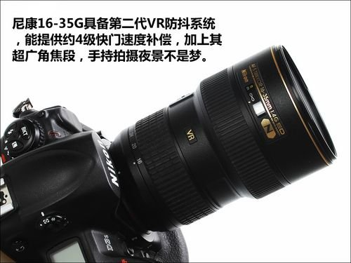 拍MM长腿必备 尼康16-35 F4VR镜头评测