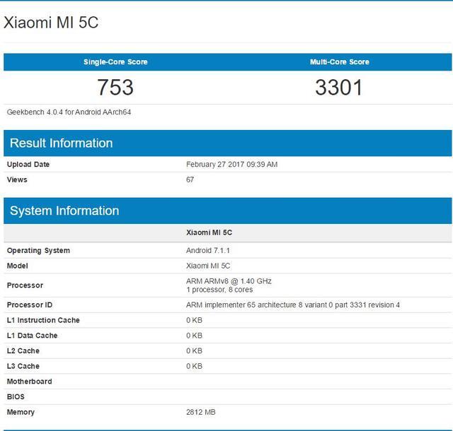 小米5C将配松果处理器 性能和MT6755有的拼