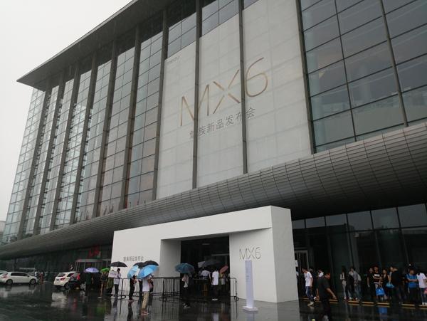 魅族MX6评测:梦想系列的反思之作