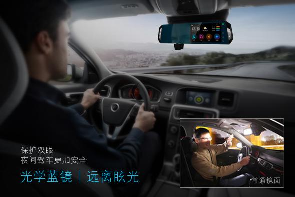 叮咚智能行车记录仪亮相 支持微信QQ实时播报