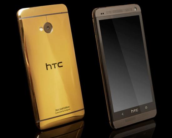 黄金版HTC One来了