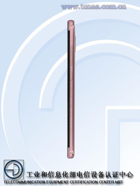 乐Max 3证件照曝光 或推8GB内存版