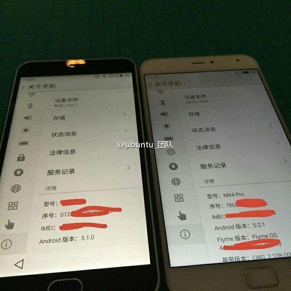 疑似魅蓝Note 2谍照泄露 预计仍售999元