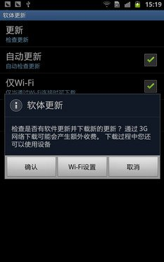 强劲提升 Galaxy Note升级4.0系统体验