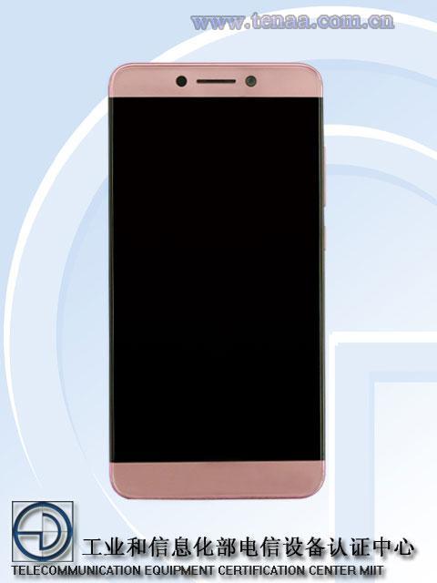 樂Max 3證件照曝光 或推8GB內存版
