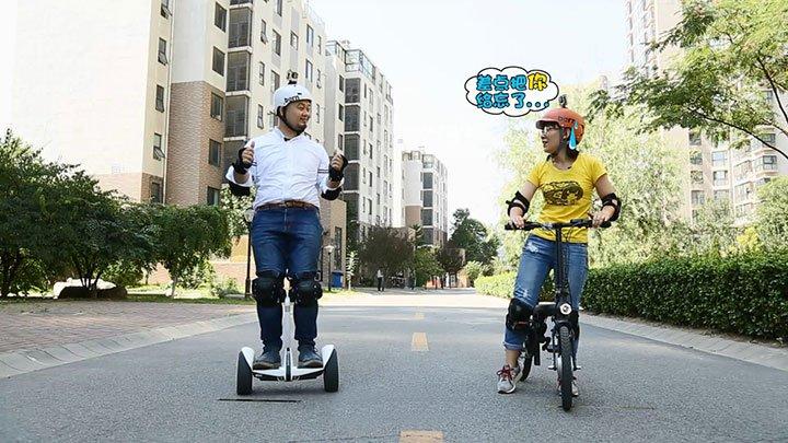 平衡车PK折叠车 到底哪个更适合城市出行