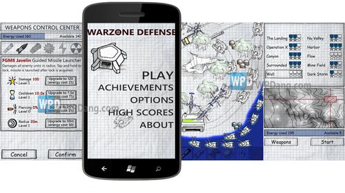 WP游戏战区防御:挑战你的塔防极限