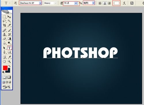 ps艺术效果:photoshop设计闪亮文字基础大本营教程字体制作图片