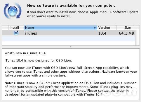 随Lion而来 Safari5.1/iTunes10.4发布