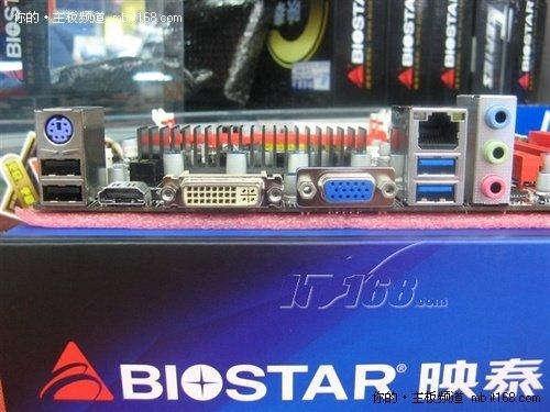 轻松实现快速传输 支持USB3.0主板导购