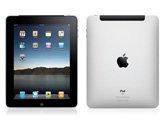 分析称iPad仍将统治市场十年