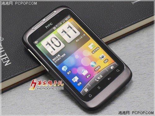 白领最爱 HTC Wildfire S仅售1750元