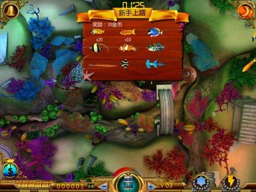 图7 第一关游戏任务
