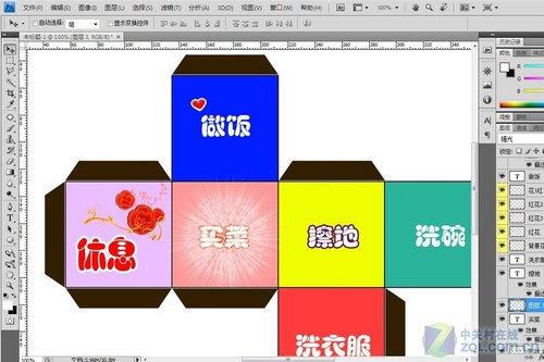 v数码数码DIY炫飞教你自己动手做情趣_情趣_腾骰子红齐齐哈尔房图片