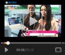 视频:宏�Win8超极本S7