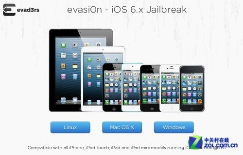 iOS 6完美越獄發布全系設備均支持