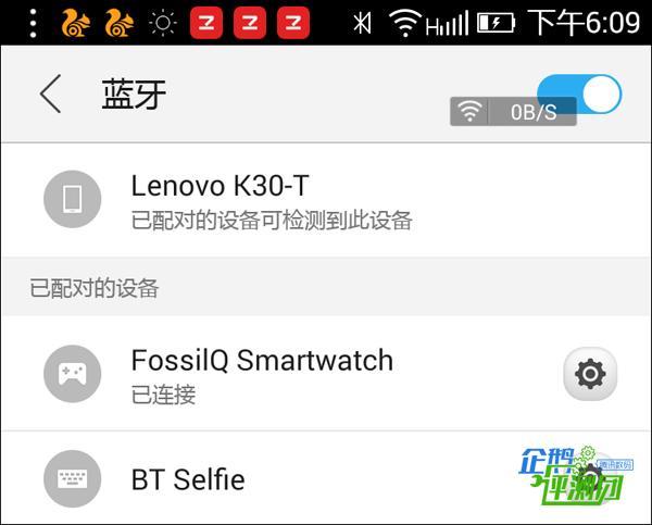 妹子眼中的Fossil新智能手表:好看/功能多!但没啥用