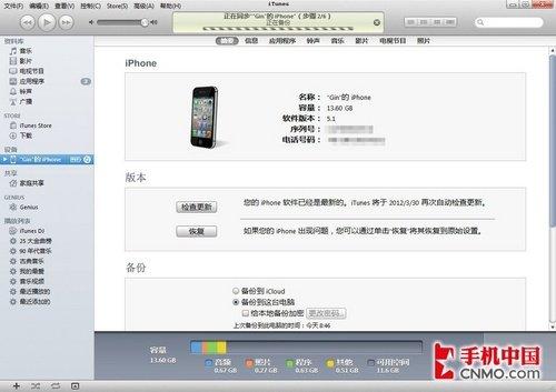 HTC One X全面对比iPhone 4S 棋逢对手