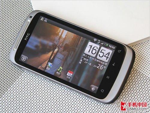 价格仅差90元 HTC Desire S对比LT15i