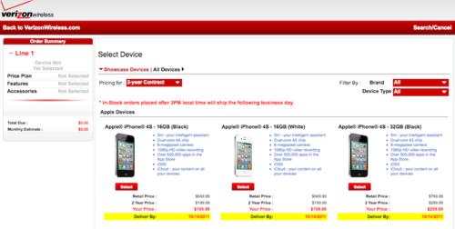 苹果联合各大运营商开始预购iPhone 4S