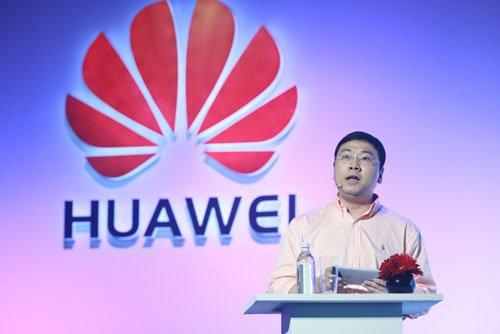 华为全球首发云平台和云手机Vision—远见