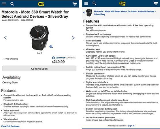 零售商网站泄露Moto 360价格:售约1540元