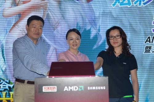 AMD三星推APU游戏本355V 可选三色机身