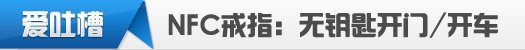 【爱吐槽】诺基亚连累三桑姨妈巾躺枪