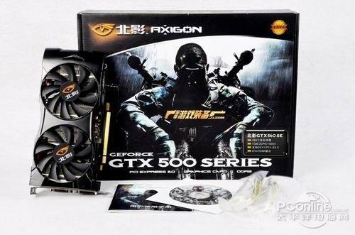 游戏性能不俗 北影GTX560SE上市报899元