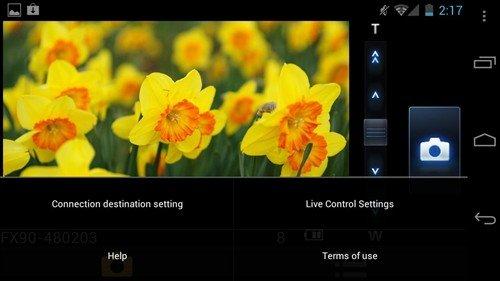 松下推出远程应用 智能机可控FX90相机