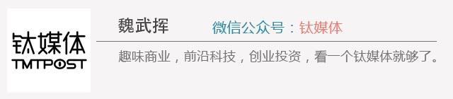 """银联""""勾结""""ApplePay今日入华,钱景黯淡"""