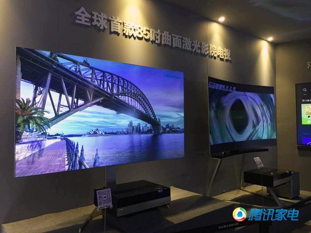 海信推新激光影院电视 100英寸款起价59999元