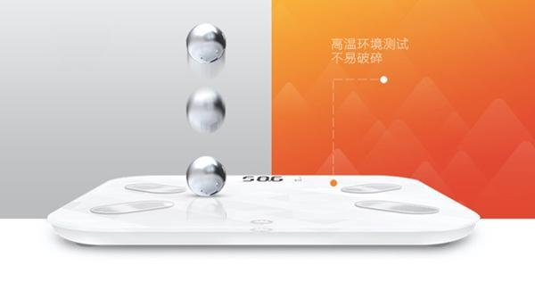 【寒武计划】香山智能体脂秤琉白发布 售69元