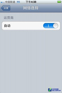 其实差不多 电信联通iPhone 4S对比