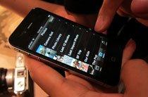 苹果iPhone 4黑色版真机