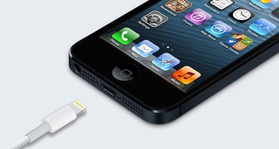 苹果iPhone5等多款重磅级新品正式发布