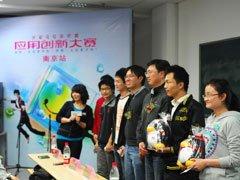 互动项目获奖者