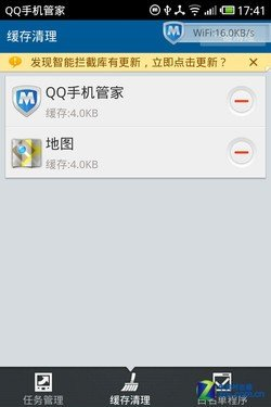 轻松一键优化 QQ手机管家Android版体验