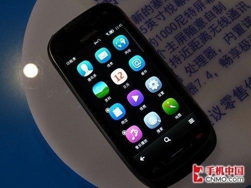 诺基亚701震撼上市 Symbian Belle系统