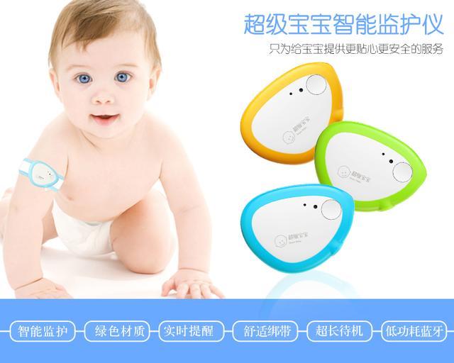 超级宝宝智能监控发布 可全天测量宝宝体温