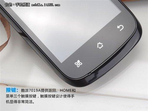 买智能手机首选超大屏+超快运行速度