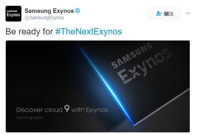 三星将推Exynos 9处理器 10nm工艺型号或定9810