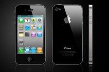 苹果iPhone 4黑色版