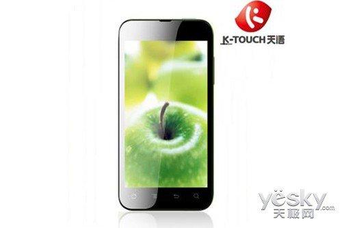 小黄蜂手机升级版 天语W719报价499元