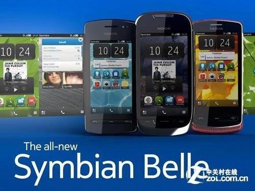 Symbian Belle见证变革 诺基亚701评测