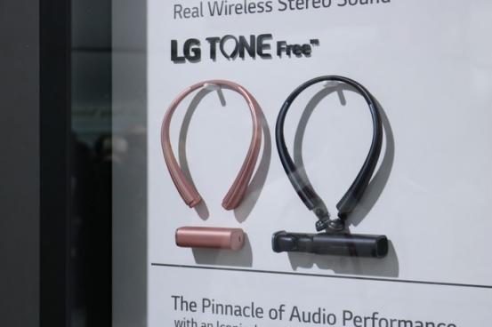 LG全新无线耳机亮相CES 没有线缆束缚的感觉真好