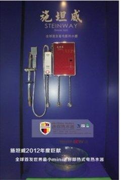 steinway.net.cn   施坦威品牌亚太区免费服务热线: 400-668-7393